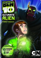 """Ben 10: Ultimate Alien"" - DVD cover (xs thumbnail)"