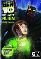"""Ben 10: Ultimate Alien"" - DVD movie cover (xs thumbnail)"