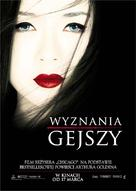 Memoirs of a Geisha - Polish Movie Poster (xs thumbnail)