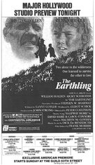 The Earthling - poster (xs thumbnail)