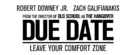 Due Date - Logo (xs thumbnail)