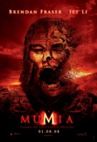 The Mummy: Tomb of the Dragon Emperor - Brazilian Movie Poster (xs thumbnail)