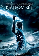 Percy Jackson & the Olympians: The Lightning Thief - Vietnamese Movie Poster (xs thumbnail)