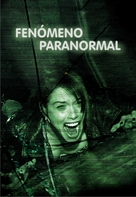 Grave Encounters - Argentinian DVD cover (xs thumbnail)