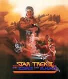Star Trek: The Wrath Of Khan - German Blu-Ray movie cover (xs thumbnail)