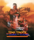 Star Trek: The Wrath Of Khan - German Blu-Ray movie cover (xs thumbnail)