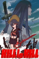 """Kill La Kill"" - Japanese Movie Poster (xs thumbnail)"