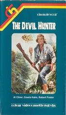 El caníbal - British VHS cover (xs thumbnail)