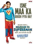 Yeh Hai Malegaon Ka Superman - Indian Movie Poster (xs thumbnail)