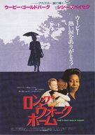 The Long Walk Home - Japanese Movie Poster (xs thumbnail)
