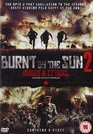 Utomlyonnye solntsem 2 - British DVD cover (xs thumbnail)