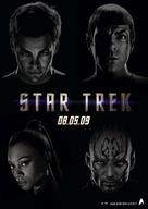 Star Trek - Italian Movie Poster (xs thumbnail)