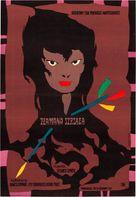 Broken Arrow - Polish Movie Poster (xs thumbnail)