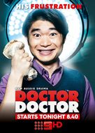 """Doctor Doctor"" - Movie Poster (xs thumbnail)"