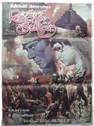 Razia Sultan - Indian Movie Poster (xs thumbnail)
