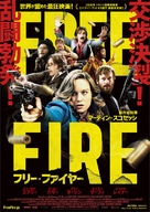Free Fire - Japanese Movie Poster (xs thumbnail)