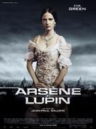 Arsene Lupin - French Movie Poster (xs thumbnail)