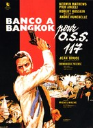 Banco à Bangkok pour OSS 117 - French Movie Poster (xs thumbnail)