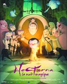 Nocturna - French Movie Poster (xs thumbnail)