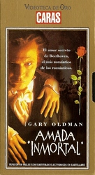 Immortal Beloved - Argentinian VHS cover (xs thumbnail)