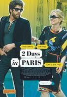 2 Days in Paris - Australian Movie Poster (xs thumbnail)