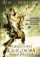 The Forbidden Kingdom - Turkish Movie Cover (xs thumbnail)