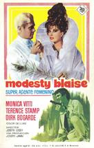 Modesty Blaise - Spanish Movie Poster (xs thumbnail)