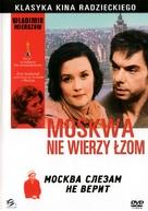 Moskva slezam ne verit - Polish DVD cover (xs thumbnail)