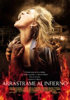 Drag Me to Hell - Spanish Movie Poster (xs thumbnail)