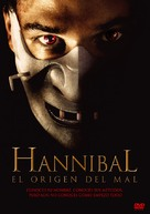 Hannibal Rising - Spanish DVD movie cover (xs thumbnail)
