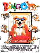 Bingo - French Movie Poster (xs thumbnail)