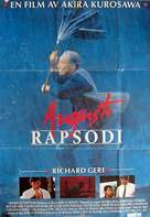 Rhapsody in August - Swedish Movie Poster (xs thumbnail)