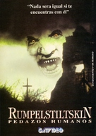 Rumpelstiltskin - Argentinian VHS movie cover (xs thumbnail)