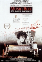 Music Box - German Movie Poster (xs thumbnail)