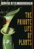 """The Private Life of Plants"" - DVD movie cover (xs thumbnail)"