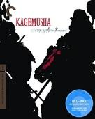 Kagemusha - Blu-Ray cover (xs thumbnail)