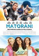 Grown Ups - Serbian Movie Poster (xs thumbnail)