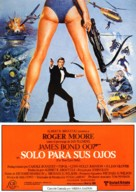 For Your Eyes Only - Spanish Movie Poster (xs thumbnail)
