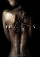 Rings - Mexican Movie Poster (xs thumbnail)