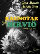 La belle et la bête - Hungarian DVD cover (xs thumbnail)