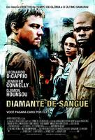 Blood Diamond - Brazilian Movie Poster (xs thumbnail)