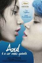 La vie d'Adèle - Brazilian Movie Poster (xs thumbnail)