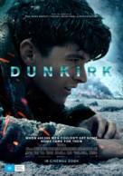 Dunkirk - Australian Movie Poster (xs thumbnail)