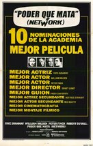Network - Argentinian Movie Poster (xs thumbnail)