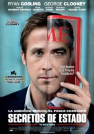 The Ides of March - Argentinian Movie Poster (xs thumbnail)
