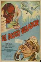 Bruce Gentry - Argentinian Movie Poster (xs thumbnail)