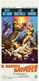 Rampage - Italian Movie Poster (xs thumbnail)