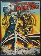 Furankenshutain no kaijû: Sanda tai Gaira - French Movie Poster (xs thumbnail)