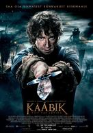 The Hobbit: The Battle of the Five Armies - Estonian Movie Poster (xs thumbnail)