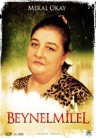 Beynelmilel - poster (xs thumbnail)